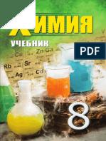 quot-himiya-quot-kimya-fanni-uzra-8-ci-sinif-ucun-darslik-1566191400-652.pdf