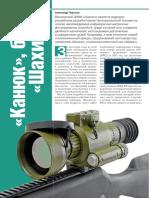 kanuk.pdf
