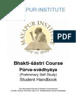 BS Purva Swadhyaya