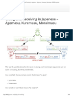 Giving and Receiving in Japanese - Agemasu, Kuremasu, Moraimasu.pdf