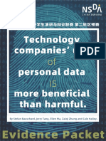 NSDA2019-20 Technology Companies' use of personal data is more beneficial than harmful