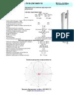 ТК10-25К1906Y10.pdf