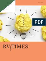 RV Times Issue 2_apub.pdf
