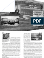Petr-02-7maj.pdf