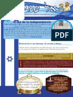 יום העצמאות.pdf