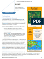 Zona Safari (Hoenn) _ WikiDex _ FANDOM powered by Wikia
