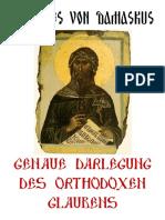 johannes_von_damaskus-genaue_darlegung_des_orthodoxen_glaubens.pdf