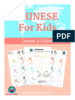 BKS Teach Kids Chinese Colors TPE by Miss Panda Chinese.pdf
