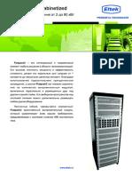 cabinetized_flat_tech