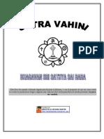 Sutra_Vahini - Torrente de Sabiduria