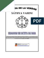 La Senda de La Verdad - Sathya Vahini