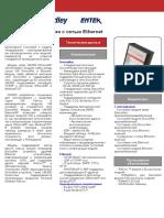 enmon-td500b-ru-d.pdf