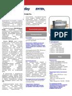 enmon-td440f-ru-d.pdf