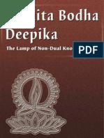 55995060-advaita-deepika-bodha