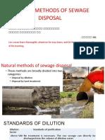 Natural Method of Sewage