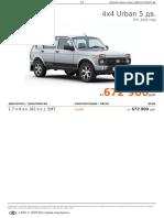 LADA 4x4 Urban 5 дв. - комплектации и цены - LADA