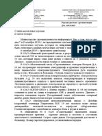 О пяти несчастных случаях и пожаре.docx