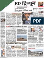 पायोनियर दिल्ली 03--06_030620051700.pdf