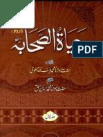 Hayat Us Sahaba Urdu Part 1 by Sheikh Muhammad Yusuf Kandhelvi r A
