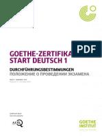 Durchfuehrungsbestimmungen_A1_Start_Deutsch_1.pdf