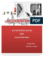 revision-2017.pdf