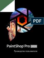 paintshop-pro-2020.pdf
