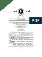 BSEC_CMRRCD_2001-16_232_Admin_101