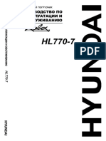 Hyundai Wheel loader HL770-7 PDF Service Manual