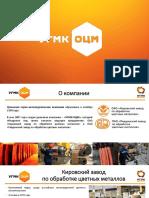 Presentation UMMC 2020