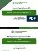dam-cours7-fr-slides