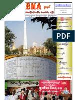 ABMA Journal Volume 2 No 1