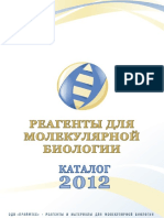 pt_products2012ru