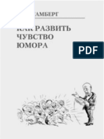 Tamberg.pdf