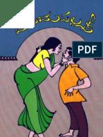 Tulasi Dalam Novel Pdf