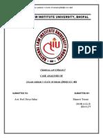 ipc case study.docx