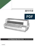 nx650um user manual