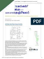 ROBOTICS(රොබෝ තාක්ෂණය)-----ADUINO(ආඩුඊනෝ )_ 400 Watts High Power Output Amplifier