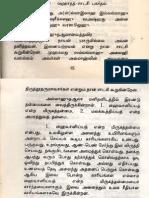 3. Second kalima in tamil