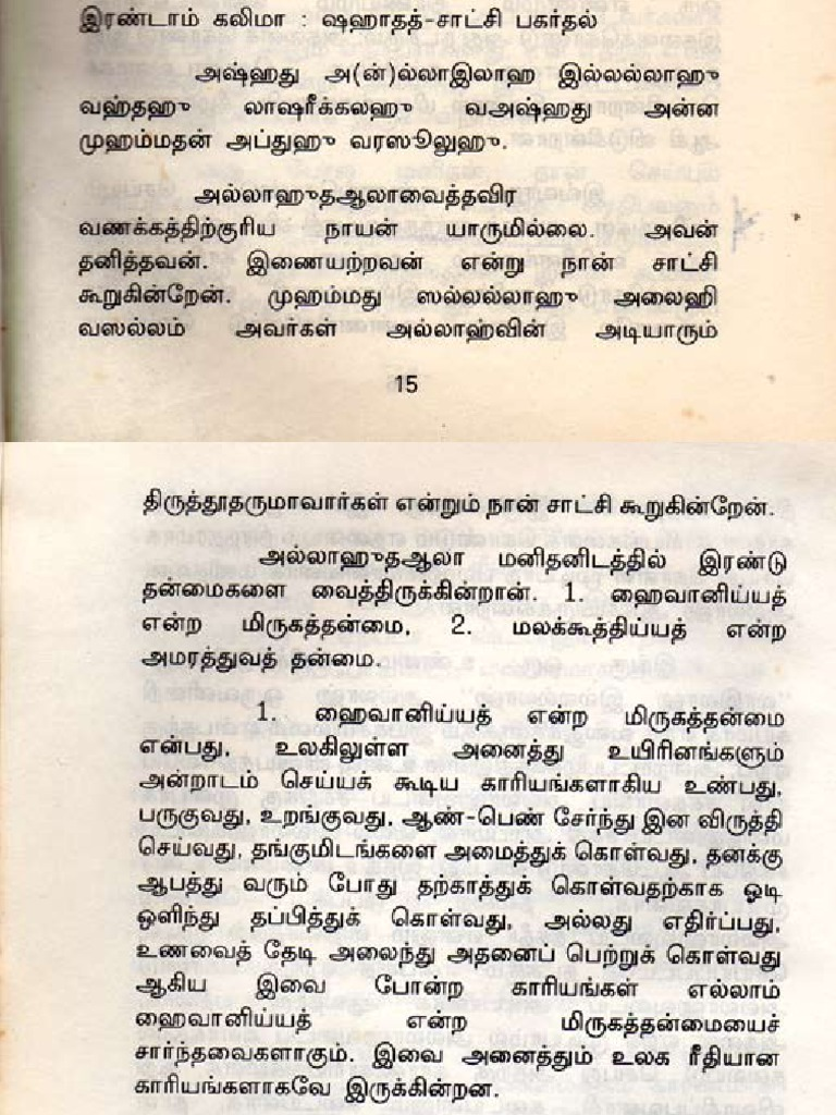 mussolini biography in tamil pdf