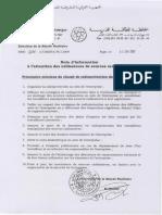 N Réf 2070-COMENA-SC-2009