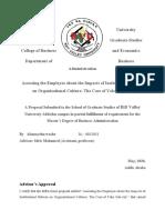 Alemayehu Abachu Campus