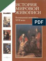 Kiselev_Aleksandr_SHedevry_mirovoi_chivopisi._Gollandskaya_chivopis_XVII_veka_Litmir.net_bid195874_original_18890_ltr.pdf