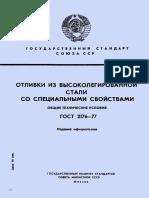 4294729233.pdf