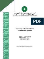 Islamiyat (English Medium)_Classes IX-X_NC 2002