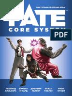 Fate_Core