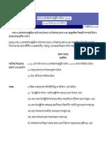 ICT_ACT_2006.pdf