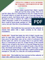 Book41_Kitab_Al_Fitn.pdf