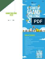 2020 K-Startup Grand Challenge Brochure