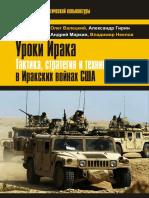 Uroki_Iraka_Taktika_strategia_i_tekhnika_v_Iraxkikh_voynakh_SShA.pdf