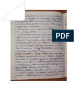 Лобова пнк-20 Публицистический стиль. Анализ статьи.docx